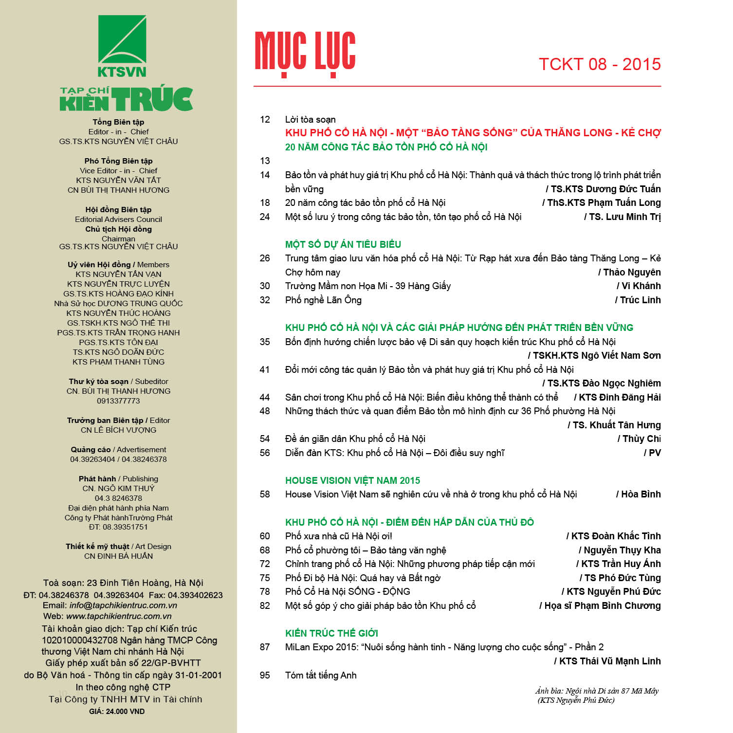 2015-mucluc-tckt-08