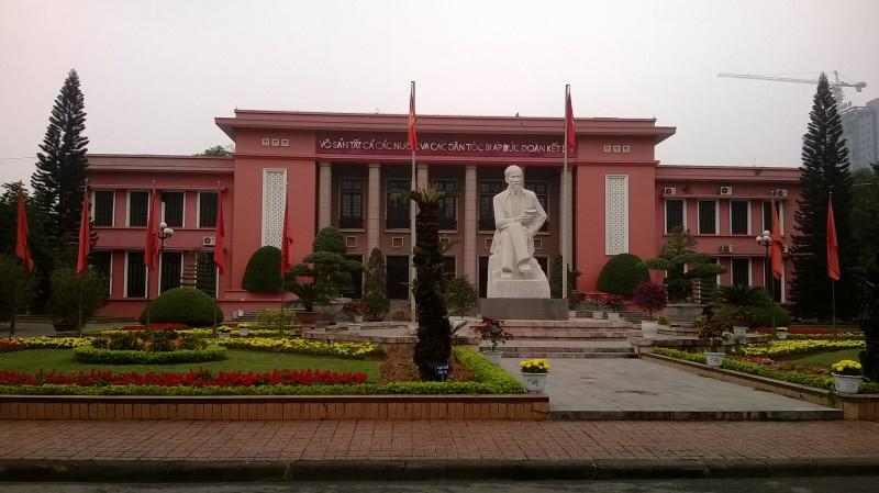 Học viện Chính trị Quốc gia Hồ Chí Minh