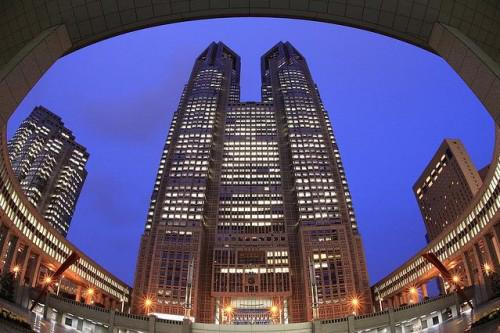 Tòa thị chính Tokyo