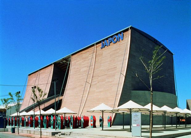 Gian hàng Nhật Bản tại Expo'92 Sevilla