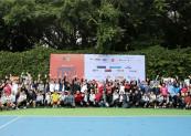 Khai mạc giải Tennis tại Sông Hồng Resort