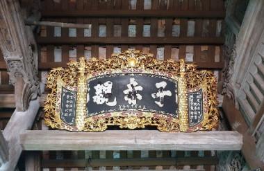 THÂN XÍCH TỬ 親赤子=Người trong 1 nhà (Vua gọi: xích tử=con đỏ=nhân dân, Thân=thân thích)